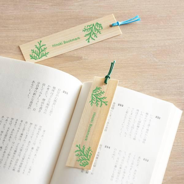 国産ヒノキの木製しおり