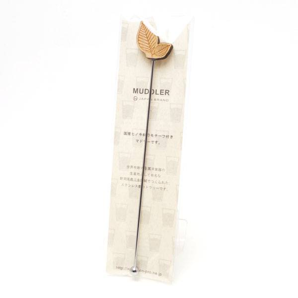 木製チャーム付きマドラー|名入れノベルティ3