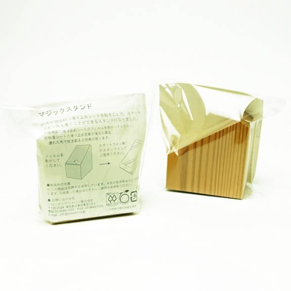 パッケージされた木製マジックスタンド