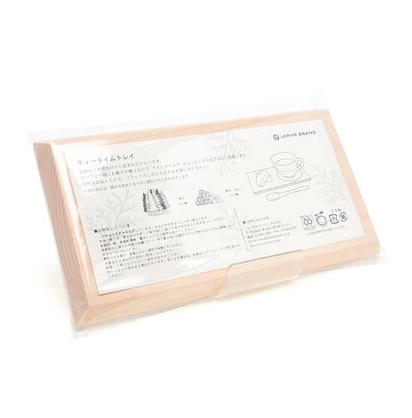名入れOKおしゃれな木製トレイ(裏面)