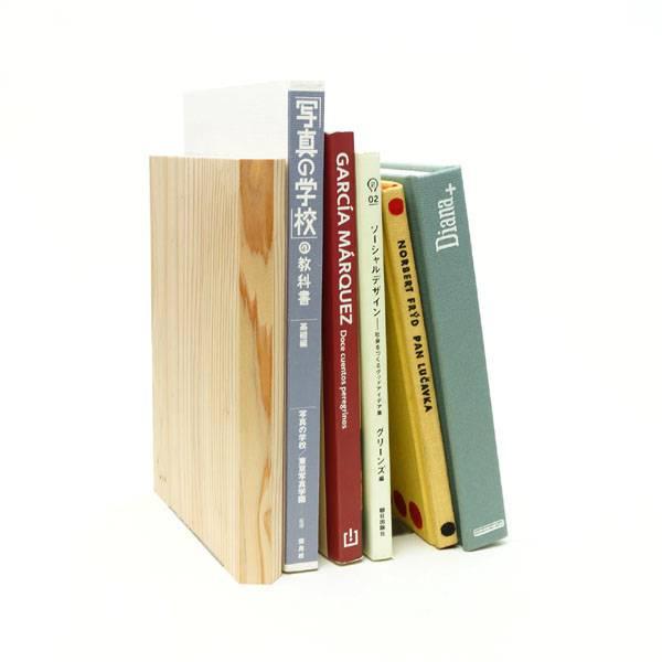 本に自然に馴染む木製ブックエンド