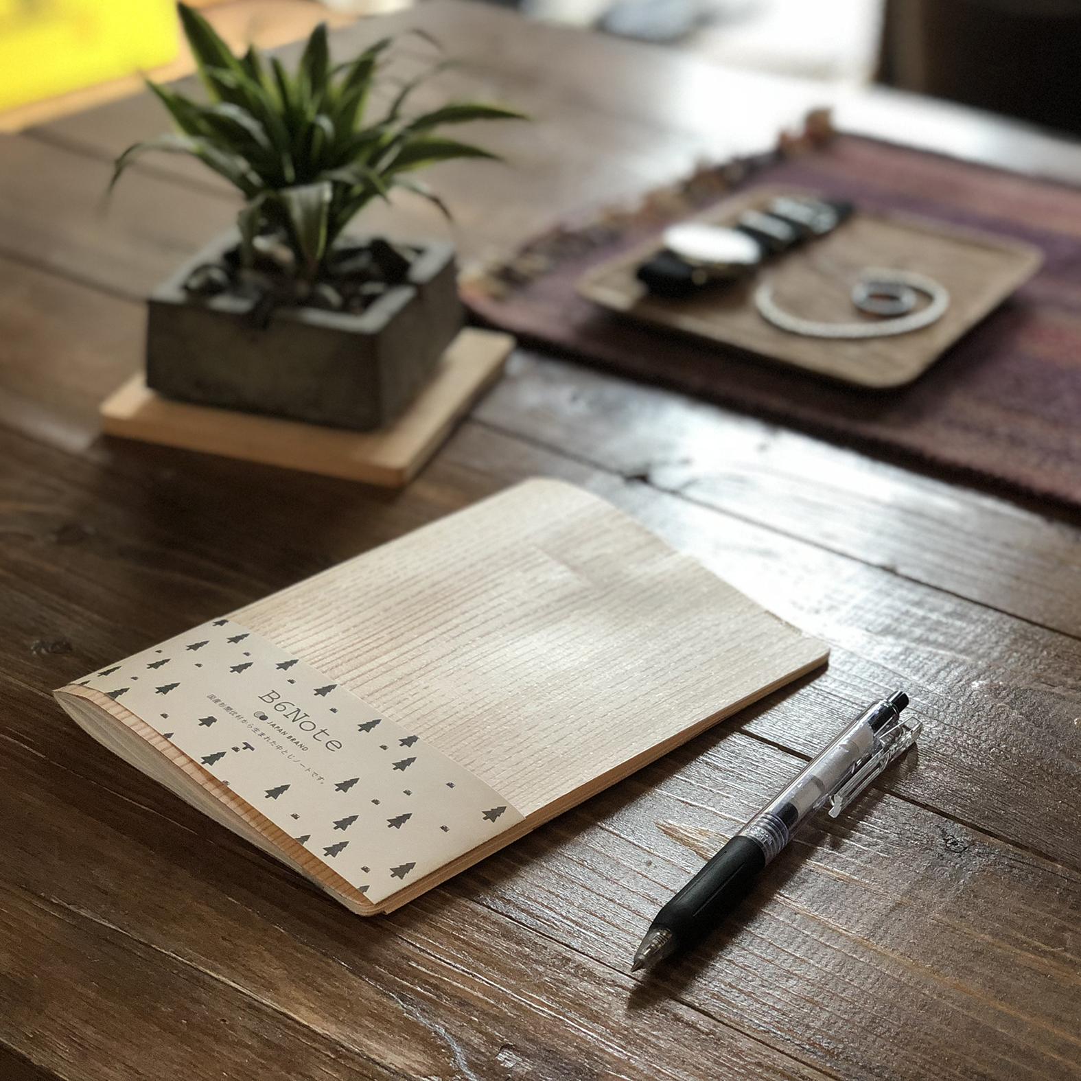名入れやデザインができる木製中とじノート