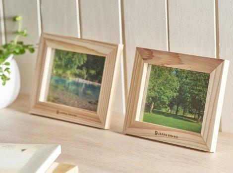 写真を邪魔しないシンプルな木製フォトフレーム