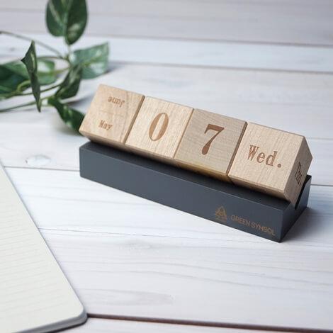 永久に使える木製ブロックカレンダー