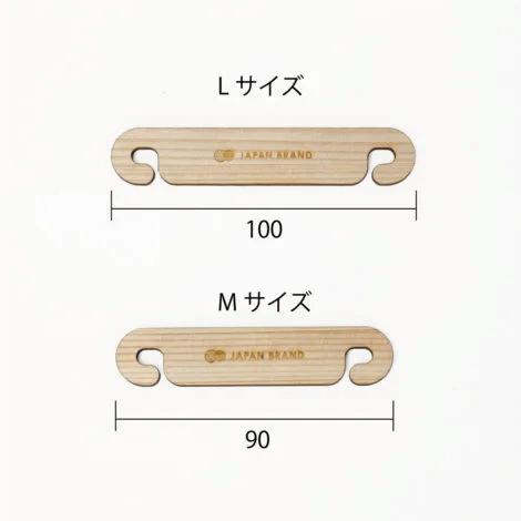 サイズはMとLの2種類