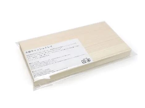 名入れでオリジナルの木製キャッシュトレイが製作可能