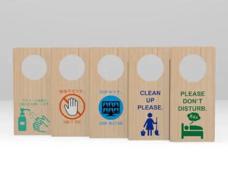 様々なシーンで活用できる木製ドアノブプレート